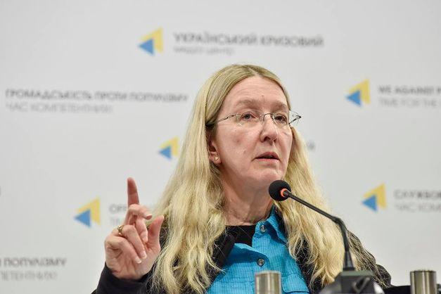 «Скандальная отставка»: В Раде намерены уволить Супрун и ее заместителя