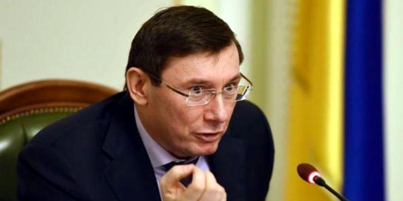 Три дырки коррупции! Юрий Луценко сделал громкое заявление