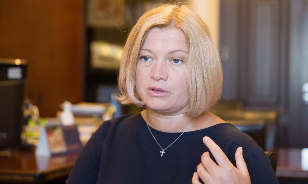 Геращенко заявила, как убийство Захарченко повлияет на обмен пленными