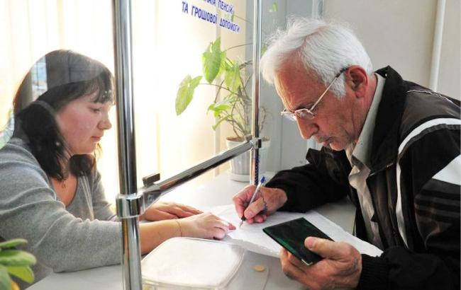 Нововведения для пенсионеров: Пенсионный фонд подготовил очередные «сюрпризы»
