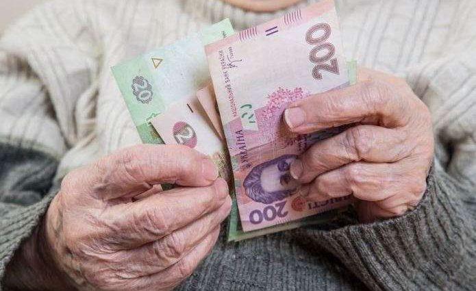 Пенсионную систему снова меняют: в Кабмине подготовили важный документ