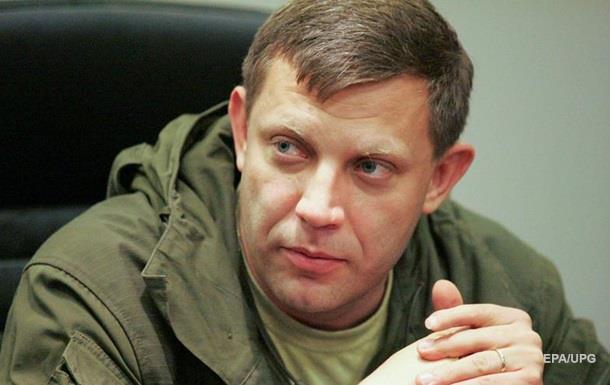 «Буду приходить к вам мертвым»: 5 нелепых высказываний Захарченко
