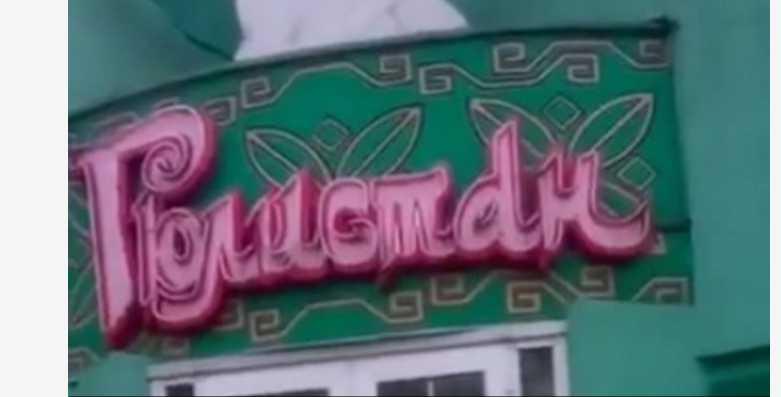 » Ничего с вами не случится »: в кафе Запорожье разгорелся громкий скандал, после того как гостей пытались накормить тухлятиной