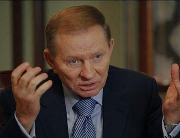 «Не знаю, как с этим парламентом договариваться»: Леонид Кучма сделал громкое заявление