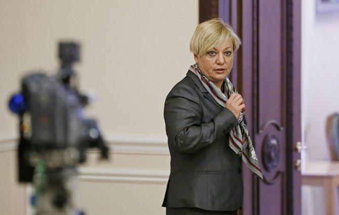 «Вернулась сделать доллар по 40?» Возвращение Гонтаревой возмутило украинцев