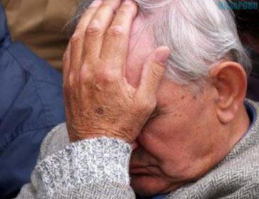 Нововведения для пенсионеров: как будет работать