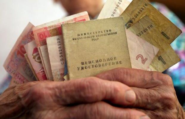 Новые правила перерасчета пенсий для украинцев: Что нужно знать каждому