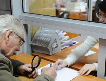 «Пенсии не ждите»: Рева рассказал о возможной задержке пенсий, что нужно знать каждому