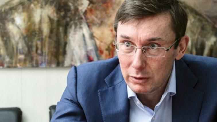 Критикуешь власть — получай кислоту в лицо! Известный активист разнес Луценко новым заявлением