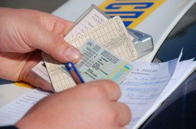 Новые водительские права в Украине: кому же придется поменять документы