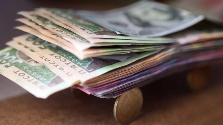 Отменят? Предложили по-новому выплачивать зарплату украинцам