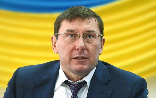 Юрий Луценко купил виллу на Сейшелах за $ 5 млн: В СМИ появилась скандальная информация о генпрокуроре