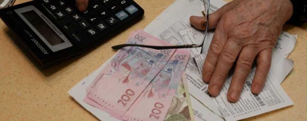 Коммунальные долги можно будет отработать: в Украине ввели новые правила
