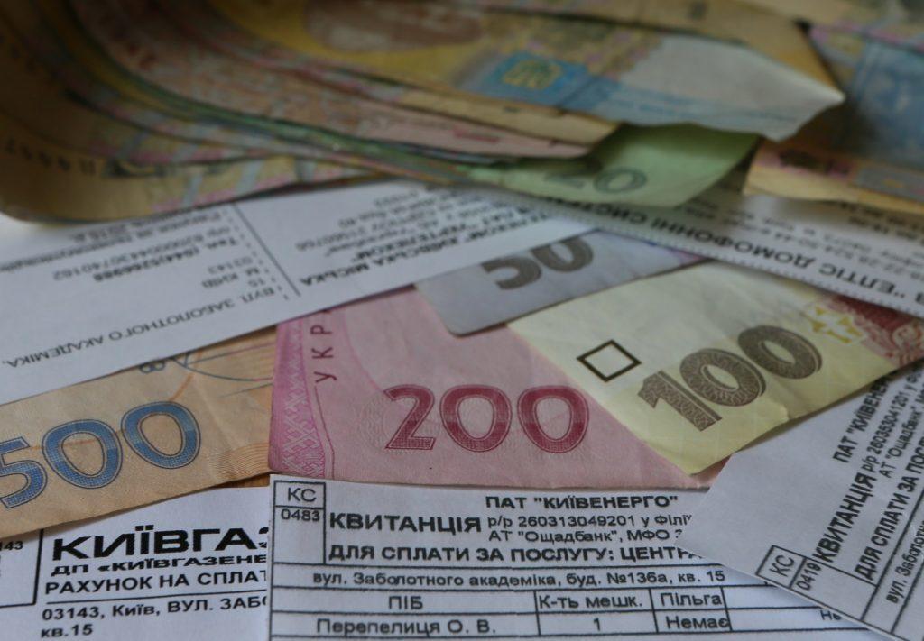 С украинцев » выбивать » долги за коммуналку: Что нужно знать каждом