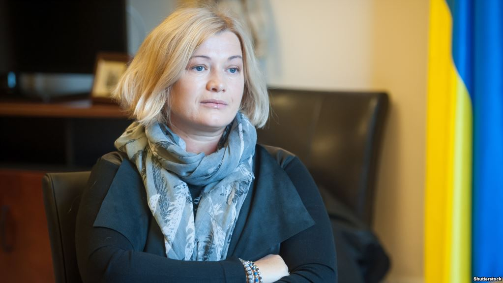 Геращенко рассказала, когда может быть принят закон о разминировании Донбасса