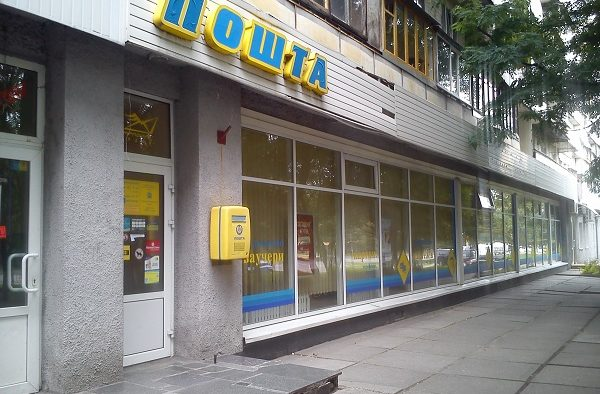 Дешевле самому отвезти посылку: Новые тарифы «Укрпочты» возмутили украинцев