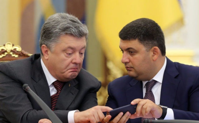 Гройсман и Порошенко заложили народа финансовую мину: чего ждать украинцам