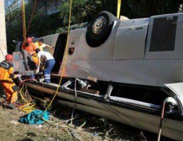Срочно! Автобус со школьниками попал в жуткую аварию