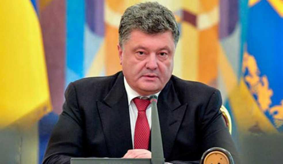 Президентская чистка Порошенко уволил сразу 8 председателей РГА