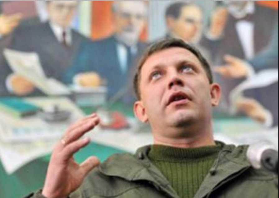 «Убийство Захарченко заказал олигарх Курченко»: Российская журналистка сделала сенсационное заявление