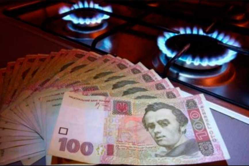 Рост цены на газ: стала известной сумма, на которой настаивает Украина