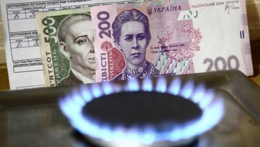 Цена на газ и новая программа: стали известны подробности переговоров с МВФ