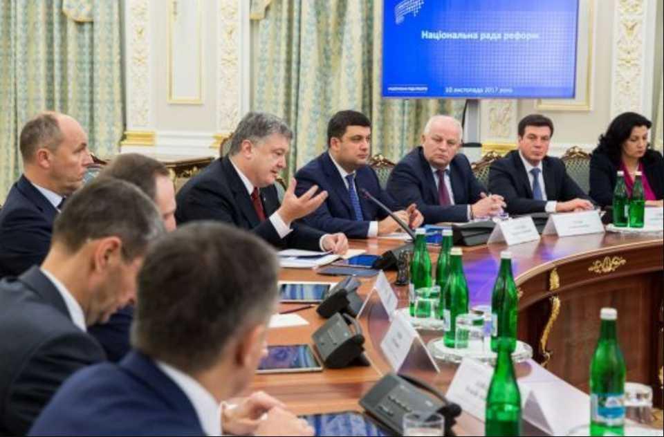 Уже подписан! Порошенко исключил из Нацсовета реформ Гонтареву, Шимкива и Насирова