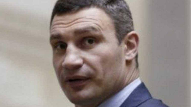 «Мы будем гордиться Киевом»: Кличко сделал громкое заявление