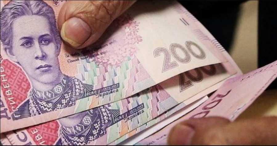 Каждый второй украинец рискует остаться без пенсии: почему и как с этим бороться
