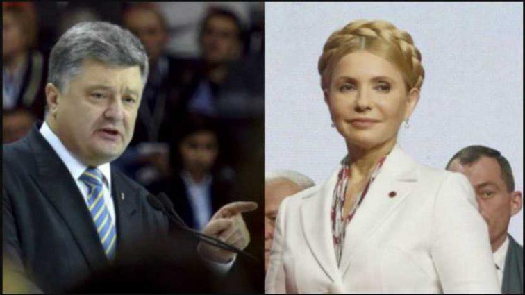 «Много было разговоров»: Порошенко резко ответил Тимошенко