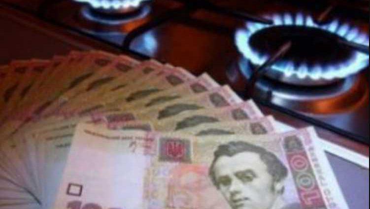 «Украине нужно отказаться от субсидий на коммунальные услуги» Эксперт сделал громкое заявление