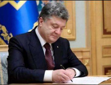 Дождались! Порошенко прекратил договор о дружбе с Россией