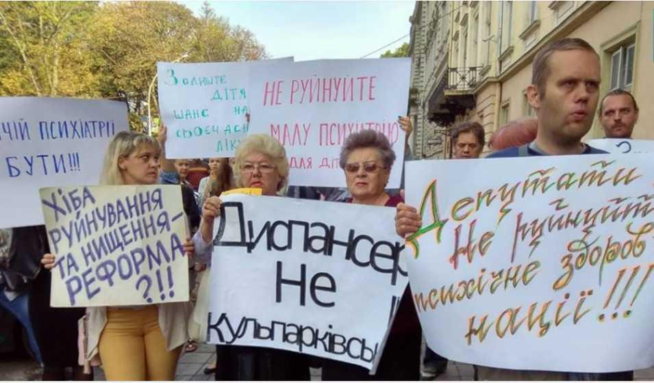 «Кто будет следующий»: Львовский облсовет пикетируют работники и пациенты психоневрологических диспансеров