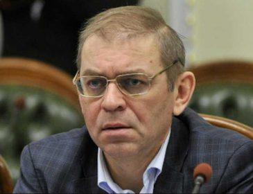Взрыв «миномета Пашинского»: в деле произошел неожиданный поворот