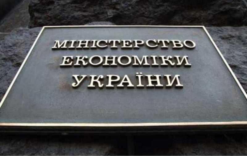 Накажут! В Украине туроператоров проверять по-новому