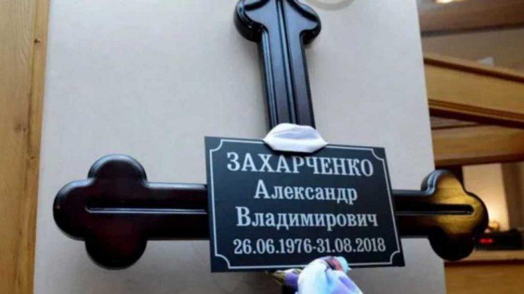 Перед погребением гроб с телом Захарченко открыли: появилось фотоПеред погребением гроб с телом Захарченко открыли: появилось фото