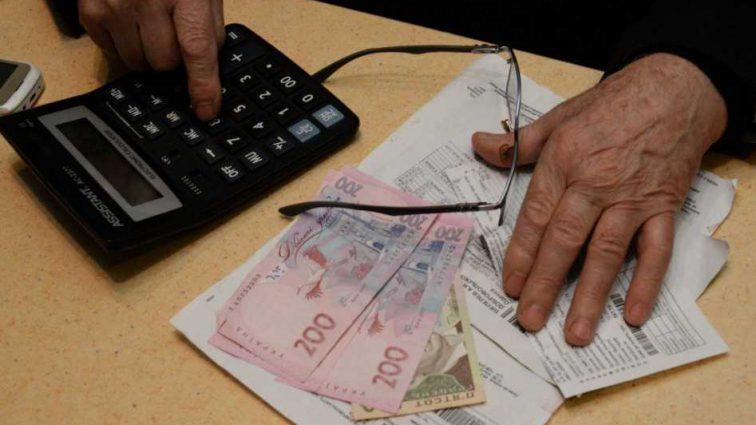 В Кабмине заявили, что еще не знают точное количество получателей субсидий