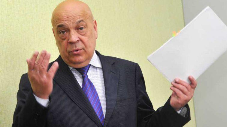 «Пусть разбираются сами»: Москаль впервые прокомментировал скандал с венгерскими паспортами