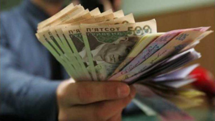Зарплаты по 15 тысяч: украинцам рассказали когда ждать «невероятного» обогащения