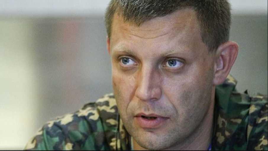 Выжил? В Сети появилось фото Захарченко за секунду до взрыва