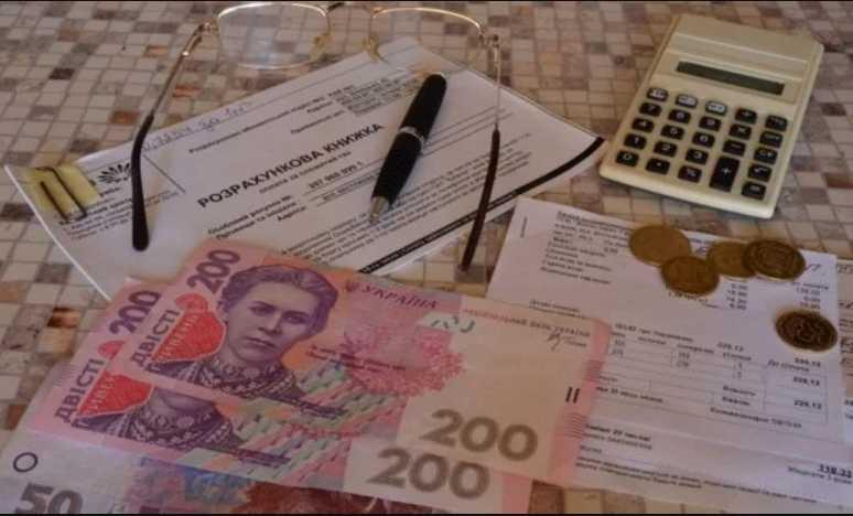 Субсидии 2018: Министерство сообщило о новых поправки, чего ожидать украинцам