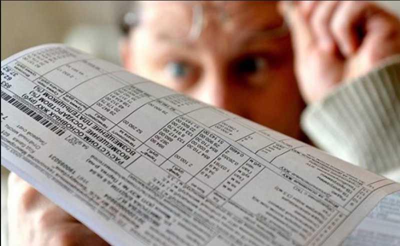 В сентябре в платежках появится новая графа: что за «сюрприз» подготовили для украинцев