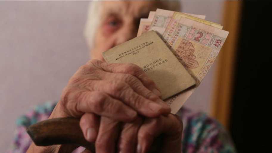 Украинцев ждет резкое увеличение пенсии: когда ждать бажаник средств