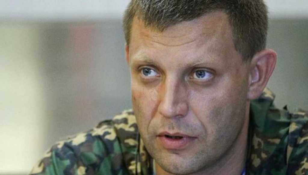 Захарченко мертв! Новый главарь «ДНР» сделал первое заявление