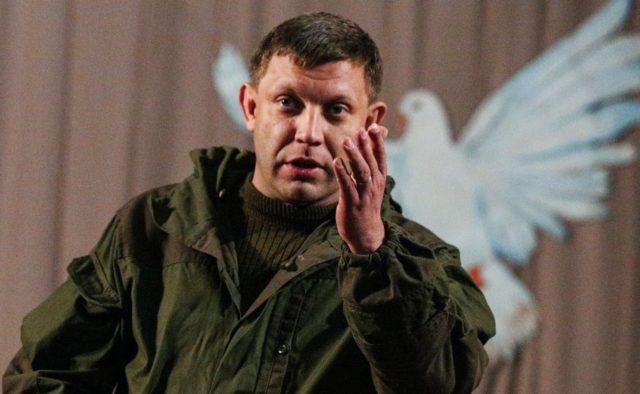 Захарченко живой ?: Раскрыты новые детали резонансного дела