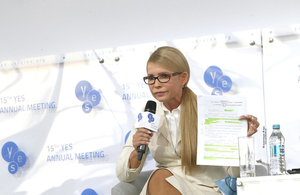 «Чтобы оставили нас в покое»: Тимошенко сделала крупное заявление