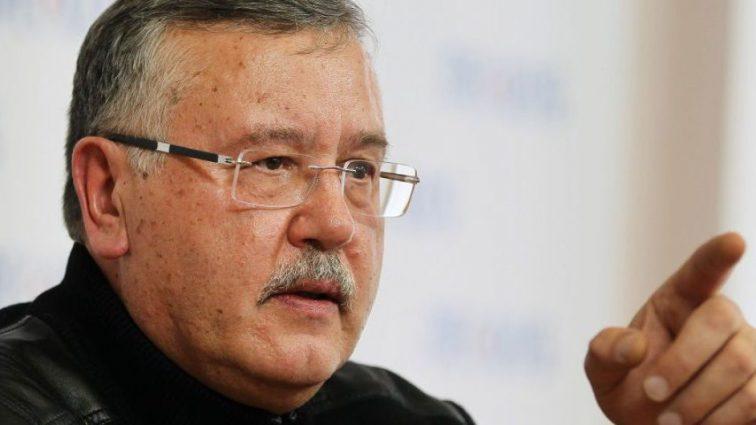 Гриценко назвал главную проблему нынешней власти: бессмысленные реформы