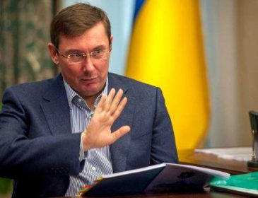 «Луценко нужно отправить в отставку без права в будущем занимать государственные должности»: Известный политолог сделал громкое заявление
