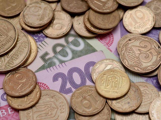 Украина не сможет выплатить госдолг: стало известно, что грозит украинцам