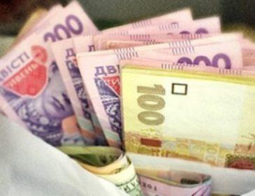 Прожиточный минимум-2019: Стало известно насколько разбогатеют украинцы